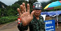 Спецоперация по спасению подростков, заблокированных в пещере в Таиланде