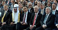 Пресс-служба президента Кыргызстана распространила фотоотчет с инаугурации главы Турции Реджепа Эрдогана