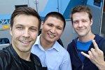 Азамат Нигманов (в центре фото) с коллегами по фильму Черная лестница