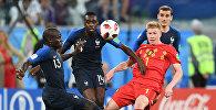 Футбол. ЧМ-2018. Матч Франция - Бельгия