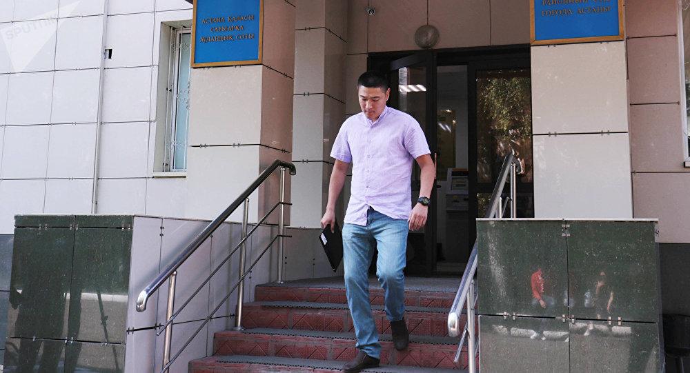 Обновленный Сарыаркинский районный суд города Астаны