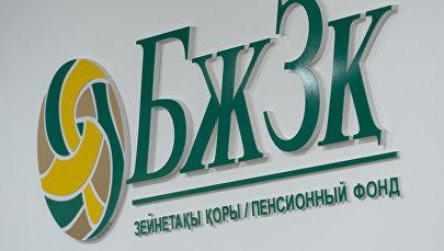 Логотип Единого накопительного пенсионного фонда