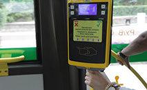 Валидатор в автобусе