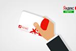 Адреса продаж транспортных карт Astra Plat