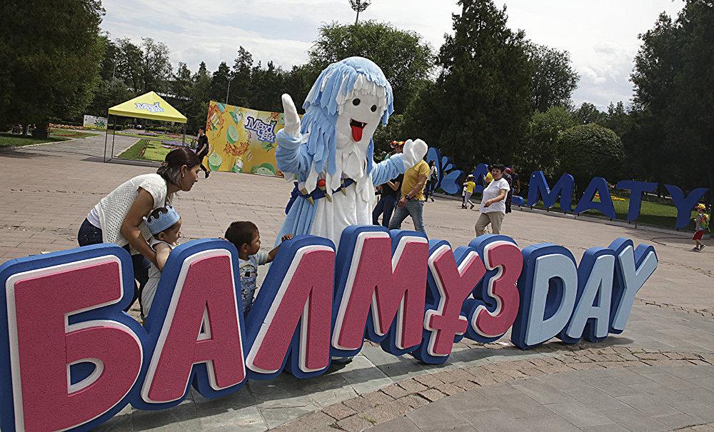 Третий ежегодный городской Фестиваль Мороженого БалМузDay