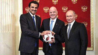 Церемония передачи полномочий на проведение следующего ЧМ по футболу прошла в Кремле