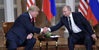 Встреча президента РФ Владимира Путина и президента США Дональда Трампа, архивное фото