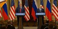 Live_Пресс-конференция Владимира Путина и Дональда Трампа в Хельсинки