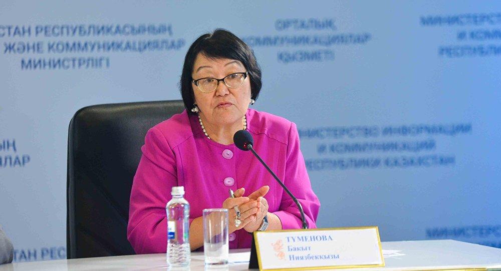 Казахстан – самая пьющая страна в Центральной Азии, - Бахыт Туменова