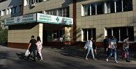 Денис Тен көз жұмған Алматыдағы орталық қалалық клиникалық аурухана