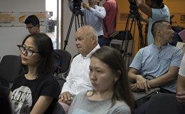 Пресс-конференция с участием главного архитектора Москвы Сергея Кузнецова