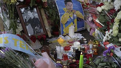 Акция памяти Дениса Тена