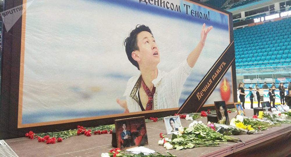 Денис Тенмен қоштасу, Астана