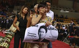 Церемония прощания с Денисом Теном в Алматы