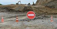 Стоп белгісі, архив фото