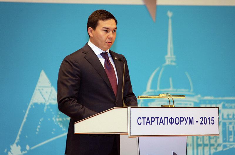Нұрәлі Әлиев