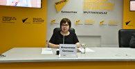 Светлана Испусинова