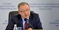 Бывший заместитель министра внутренних дел Рашид Жакупов