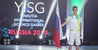 I Международные интеллектуальные игры в Якутии