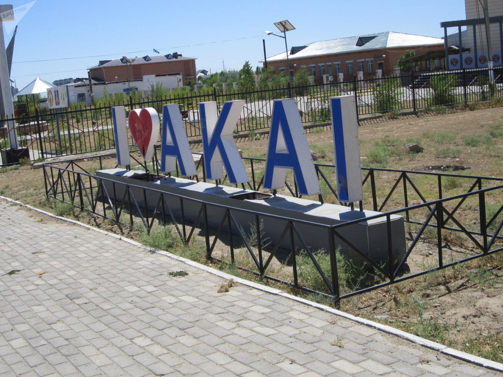 В селе Аксай проживает 3 294 экономически активных жителя, 35 из них официально безработные