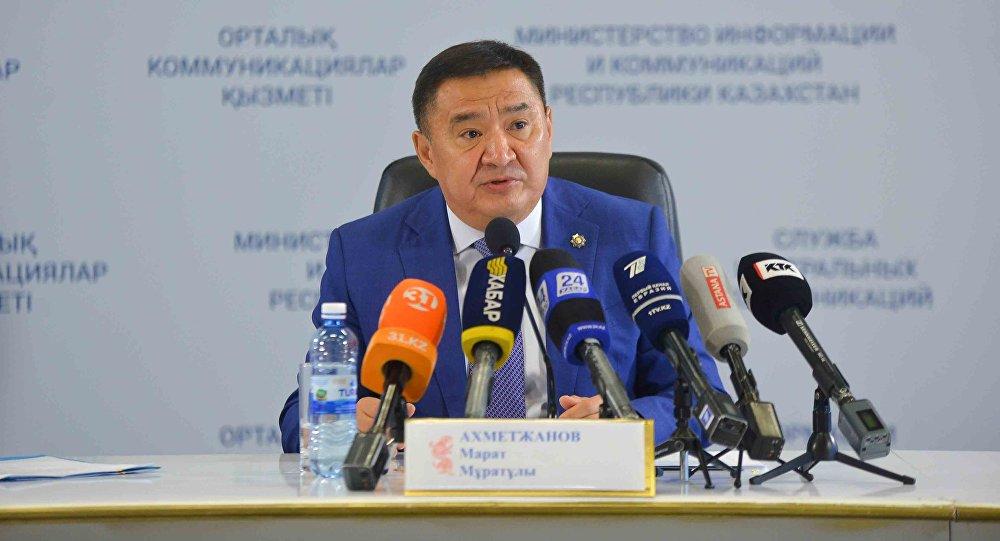 Заместитель генерального прокурора Марат Ахметжанов