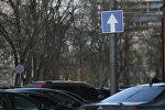Знак Движение прямо на одной из улиц, архивное фото