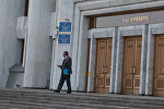 Здание акимата Алматы