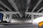 Видеофакт: мост треснул в Беларуси, парализовано движение транспорта