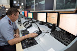 Центр оперативного управления
