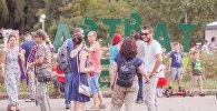 Artbat Fest, архивное фото