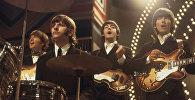Музыканты культовой группы The Beatles
