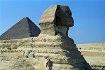 Пирамиды и Большой сфинкс в Гизе.