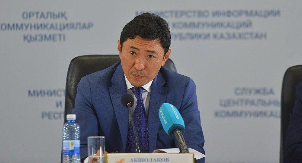 Вице-министр энергетики Казахстана Болат Акчулаков