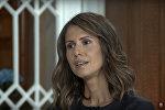 Жена президента Сирии Башара Асада Асма