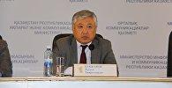 Исполнительный директор ассоциации KAZENERGY Рустем Кабжанов