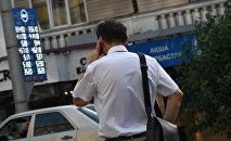 Мужчина у обменного пункта