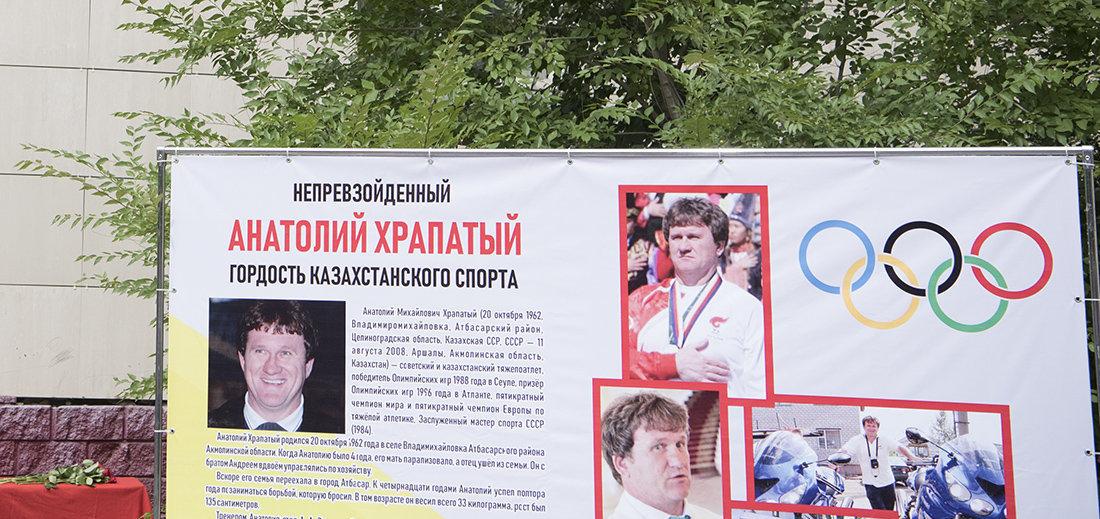 Анатолий Храпатый - пятикратный чемпион мира и Европы, олимпийский чемпион (Сеул, 1988 год) и серебряный призер Олимпиады 1996 года в Атланте
