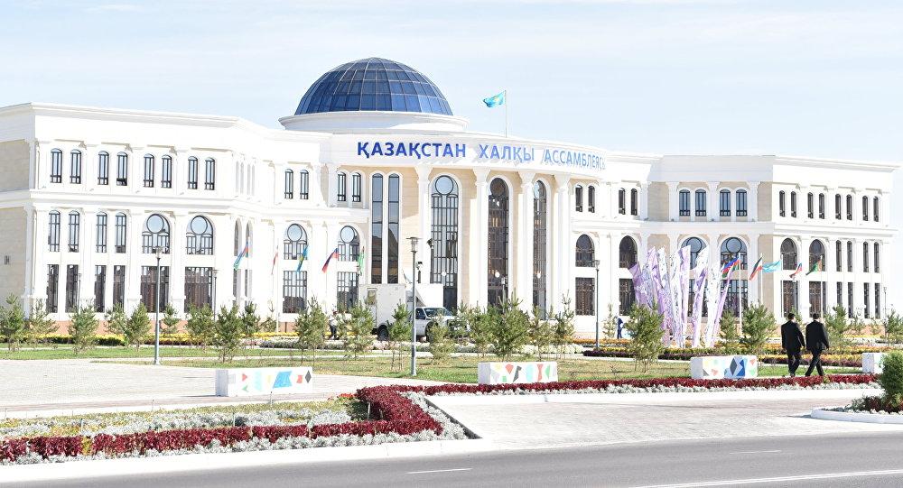 Дворец народной Ассамблеи в Актау