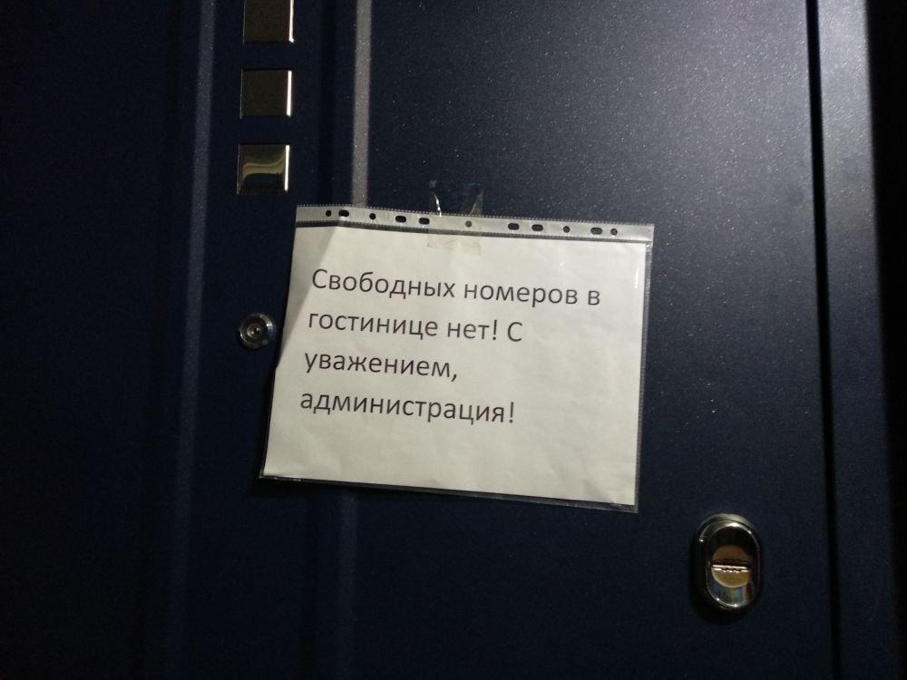 В гостиницах Актау нет свободных мест
