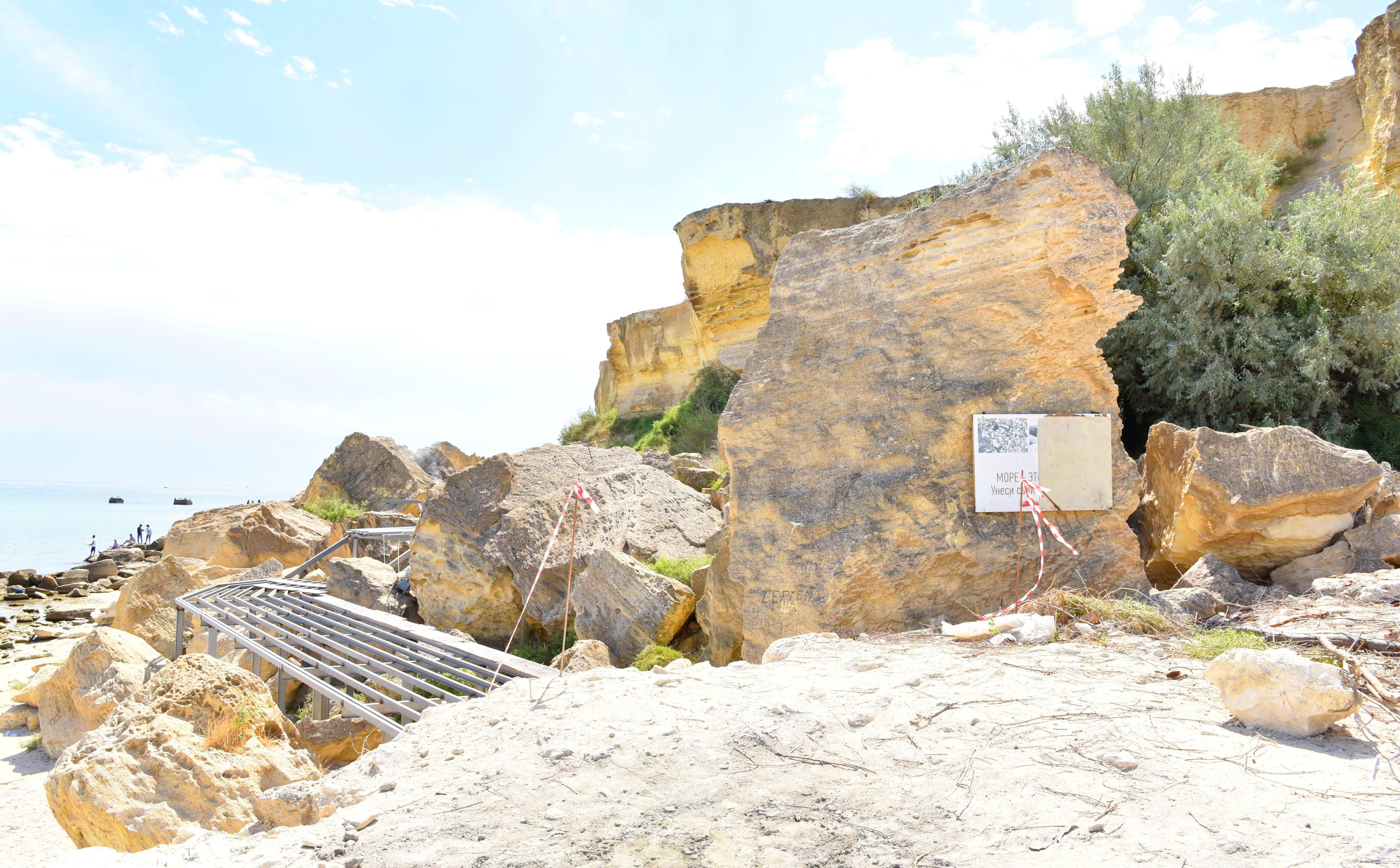 скальная тропа будет полностью завершена в 2019 году