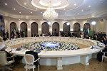 Пятый Каспийский саммит в Актау