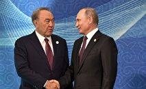 Президент РФ Владимир Путин и первый президент Казахстана Нурсултан Назарбаев, архивное фото