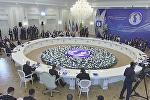 Пятый саммит прикаспийских государств в Актау