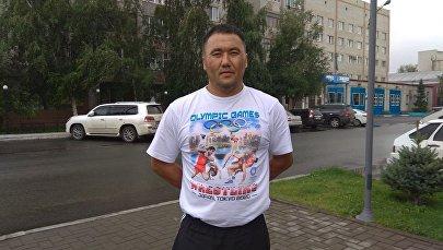 Житель Семея Ержан Амарханов