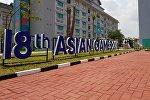 Казахстанские атлеты прибыли в Индонезию для участия в Азиатских играх