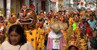 Парад в честь бога-ягуара в Мексике