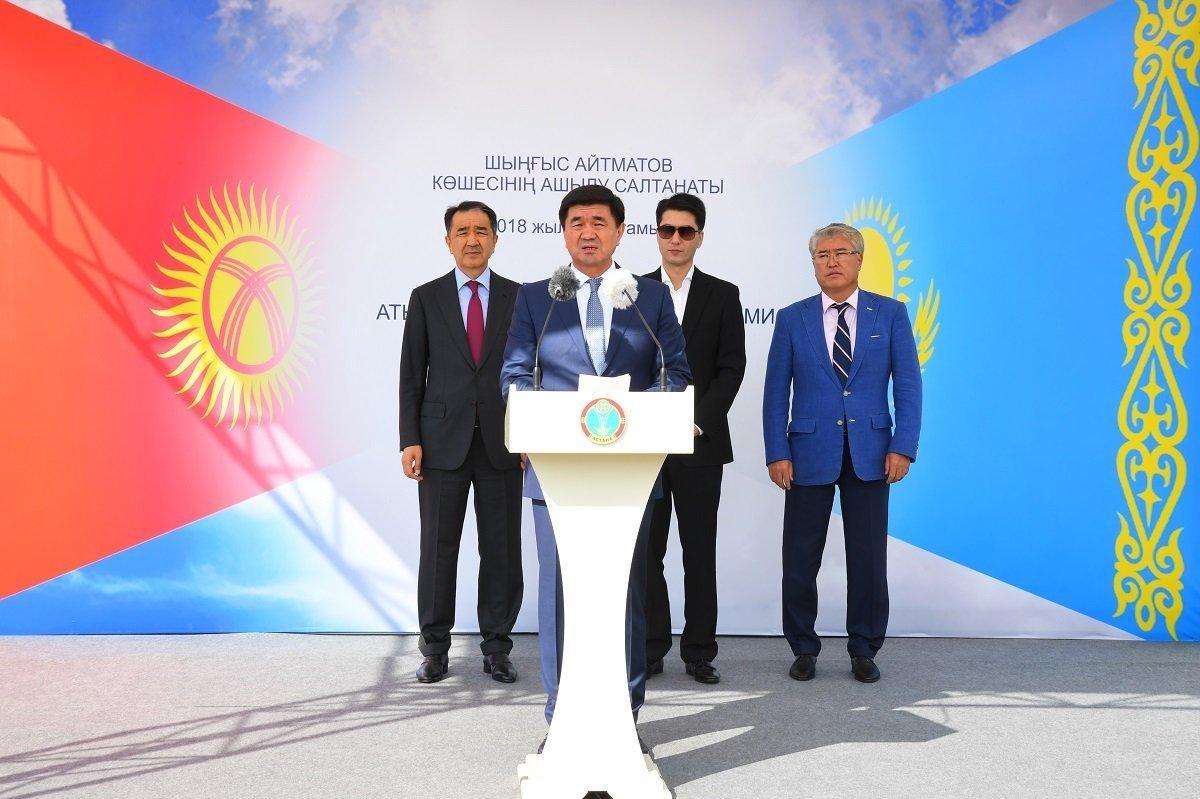 На церемонии открытия присутствовал премьер-министр Кыргызстана Мухаммекалый Абылгазиев