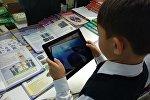Учебники с дополненной реальностью в Казахстане
