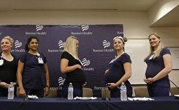 В больнице в США забеременели сразу 16 медсестер