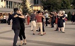 Вечер страсти: танго флеш-моб прошел в Алматы